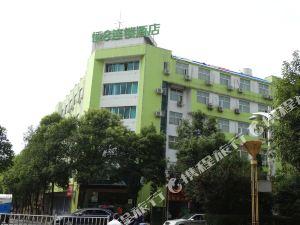 貴陽恒8連鎖酒店清鎮紅楓街店