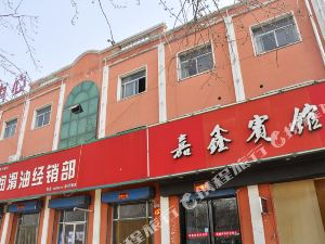 永濟嘉鑫賓館