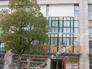 布丁酒店(泗洪體育北路店)