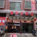 邵陽隆回華泰大酒店