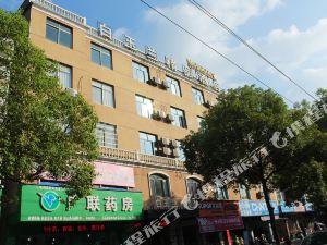 瑞昌白玉蘭精品酒店