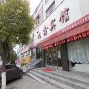 公安九鑫賓館