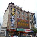 安平樂客快捷酒店(安平店)