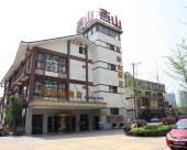 重慶燕山酒店
