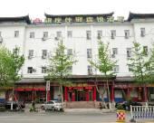 銀座佳驛酒店(淄博博山中心路銀商座城店)