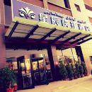 吐魯番星辰快捷酒店