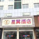 星翼酒店(灌南人民路店)