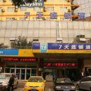 7天連鎖酒店(邯鄲火車站和平路店)