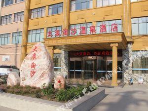 虞城商丘大浪淘沙溫泉酒店