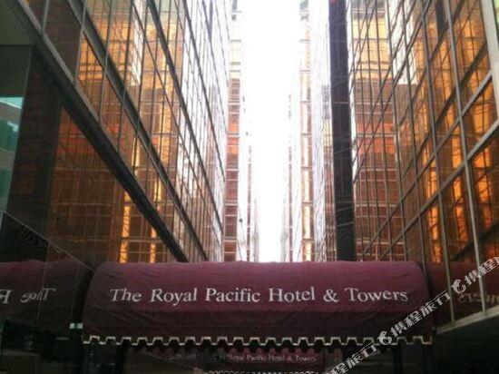 香港皇家太平洋酒店(The Royal Pacific Hotel and Towers)外觀