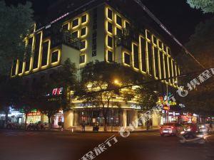 麗水海潮之星精緻酒店