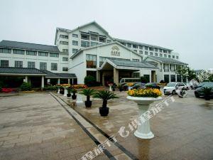 太倉衡山婁東賓館
