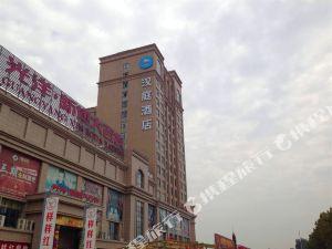 漢庭酒店(原陽黃河大道店)