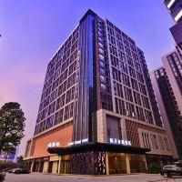 桔子水晶酒店(廣州白雲機場店)(原花都店)酒店預訂