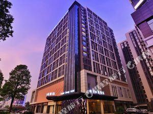 桔子水晶酒店(廣州白云機場店)(原花都店)