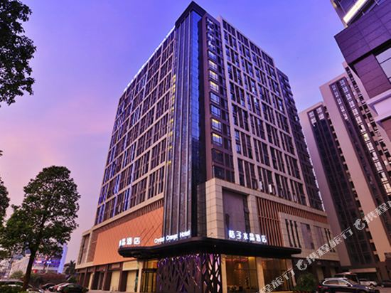 桔子水晶酒店(廣州白雲機場店)(原花都店)(Crystal Orange Hotel (Guangzhou Baiyun Airport))外觀