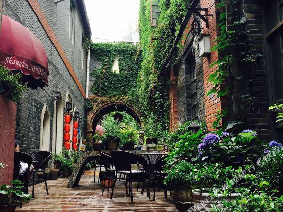 Suzhou Riverside International Youth Hostel (Shanghai Suhe head hotel)