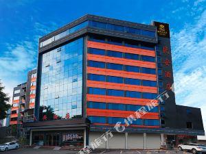 珠海民安精品酒店