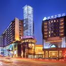 重慶喜地山戴斯大酒店