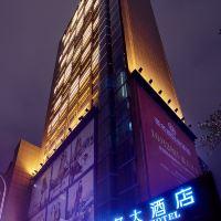 重慶聖名大酒店酒店預訂