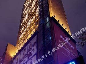 重慶聖名大酒店