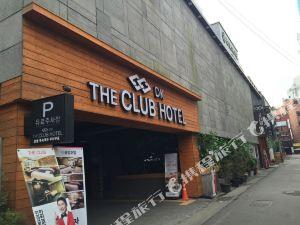 釜山俱樂部酒店西面店(The Club Hotel Seomyun Busan)