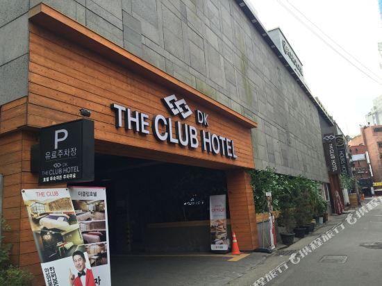 釜山俱樂部酒店西面店(The Club Hotel Seomyun Busan)外觀