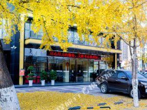 漢中摩登時代酒店