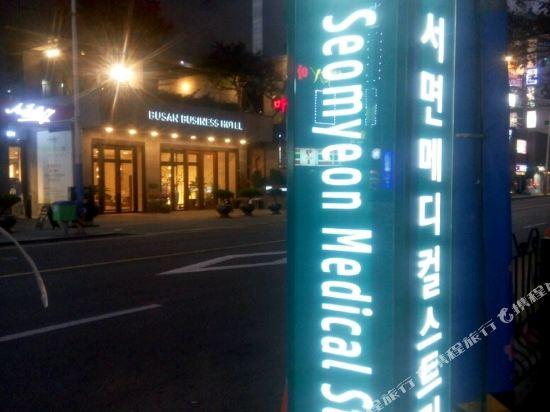 釜山商務酒店(Busan Business Hotel)周邊圖片