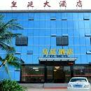 平江皇廷大酒店