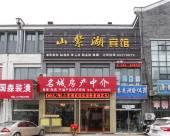 淮安山紫湖賓館
