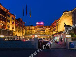 鳳凰國際酒店