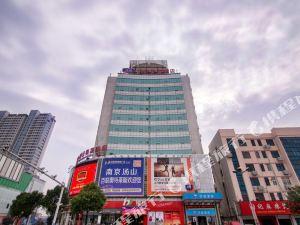 漢庭酒店(句容華陽西路店)