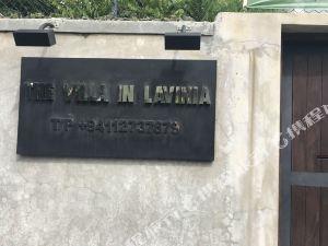 拉維尼亞別墅(The Villa in Lavinia)
