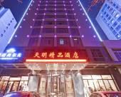 鄭州天明精品酒店