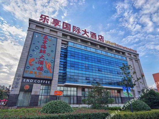 Le Xiang International Hotel
