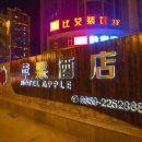 興義蘋果酒店