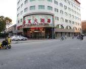 天津華夏大酒店