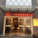 平頂山市御璽商務酒店