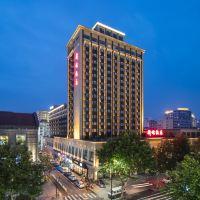 杭州新僑飯店酒店預訂