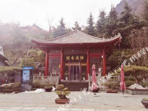 武當山瓊台賓館