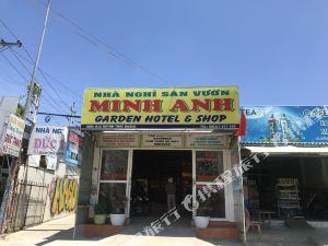 明安花園酒店(Minh Anh Garden Hotel)