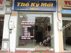 肯莫伊酒店(The KY Moi Hotel)