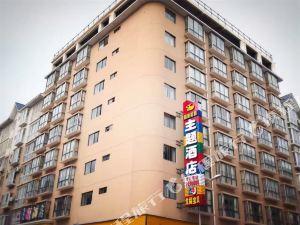 荔浦荔景花園主題酒店