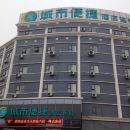 城市便捷酒店(襄陽宜城襄沙大道店)