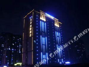 艾沐國際酒店(鄭州東站會展中心店)