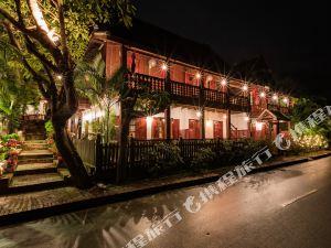 瑯勃拉邦湄公河景觀酒店(Mekong Riverview Hotel Luang Prabang)