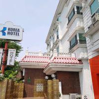 韓國釜山酒店酒店預訂