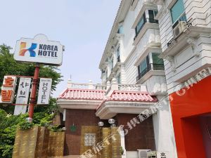 韓國釜山酒店(Korea Hotel Busan)
