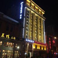 日月明精選酒店(大連上海路店)酒店預訂
